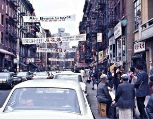 Probably Mott Street with the typical banners across the street. Sorry about the cars.